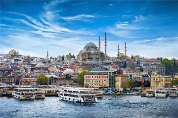 İstanbul Gergi Tavan