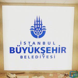 İstanbul İBB Baskılı Gergi Tavan