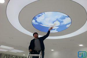 Gergi tavan sistemleri