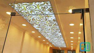 desenli koridor gergi tavan